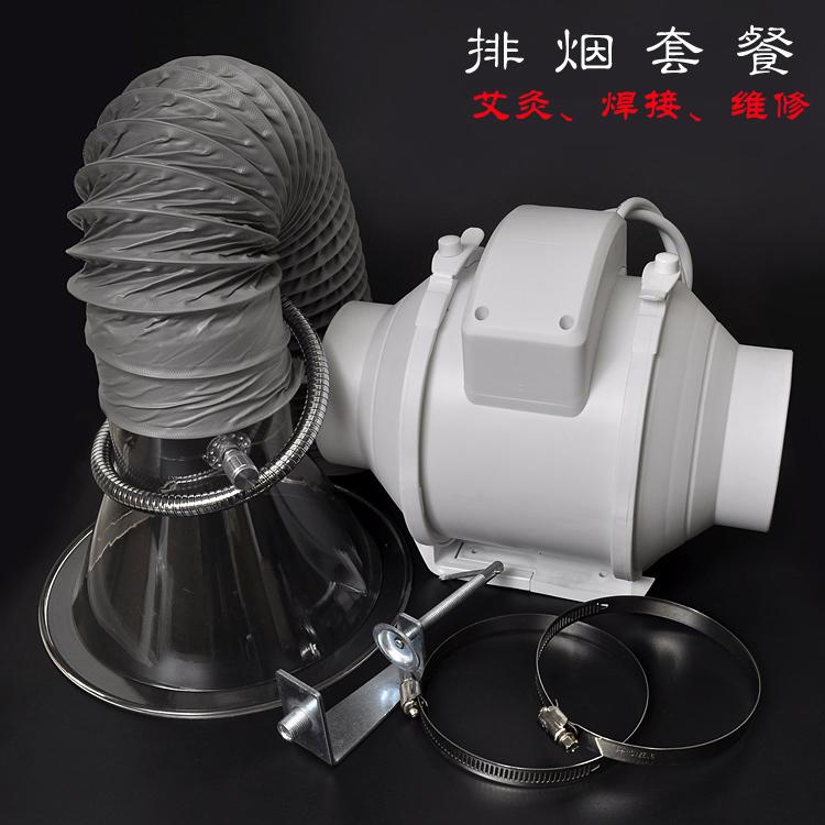 电子厂焊锡喇叭口接管4寸艾炙排烟换气扇配套抽风机吸烟罩喇叭口