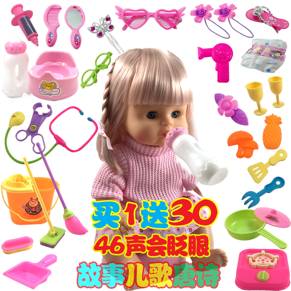 超�逗逗智能女孩玩具洋娃娃跳舞���f�的�υ��C器人��走路眨眼睛