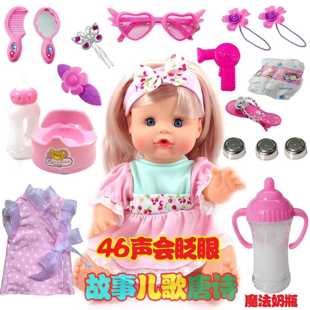 【 каждый день специальное предложение 】 умный моделирование ребенок подмигивание иностранных кукла сказать слова пейте много воды моча моча ребенок игрушка девушка