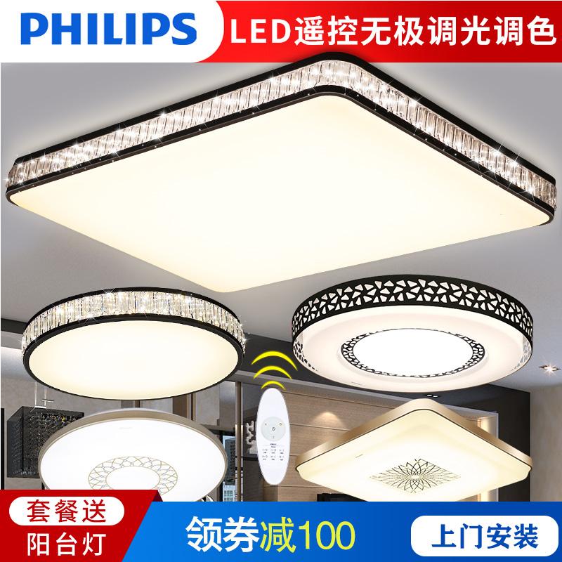 飞利浦照明LED吸顶灯家用客厅灯 简约现代温馨卧室灯具套餐组合