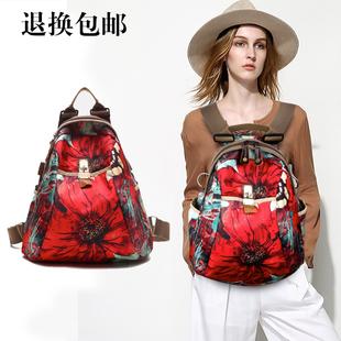 韩版 休闲旅行女士背包大容量旅行包 百搭牛津布双肩包女2021新款