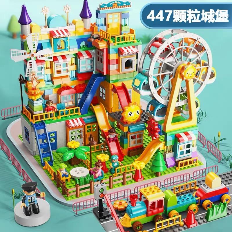 兼容乐高大颗粒益智力积木拼装3男孩子女孩城市动脑6儿童玩具系列