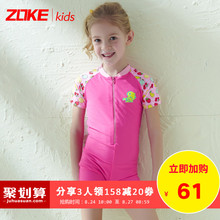 Zoke children's swimsuit girl, big baby, baby swimsuit girl, beach sun protection, dry baby swimsuit.