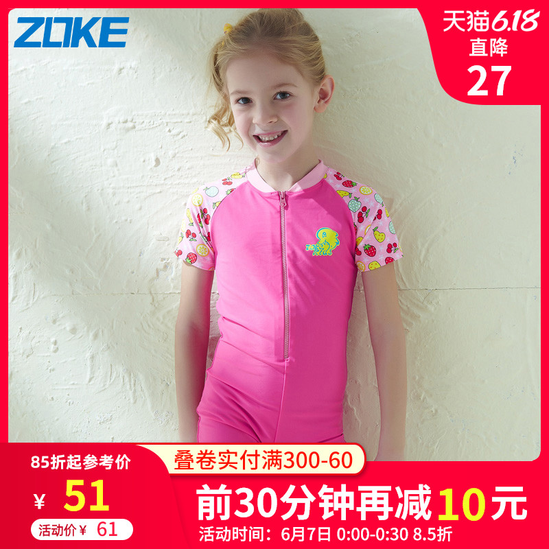 Zoke children's swimsuits for girls, middle and big children's one piece swimsuits for girls, beach sun protection swimsuits for fast drying babies