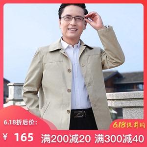 爸爸春装外套春秋季薄款40休闲中年男装中老年50岁上衣全棉夹克男