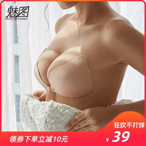 胸贴女婚纱用聚拢上托加厚小胸专用隐形内衣硅胶文胸薄款大胸乳贴