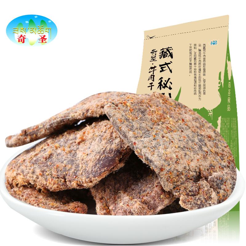 ~奇聖~犛牛肉幹 西藏特產牛肉片 麻辣味 五香味 小零食106g