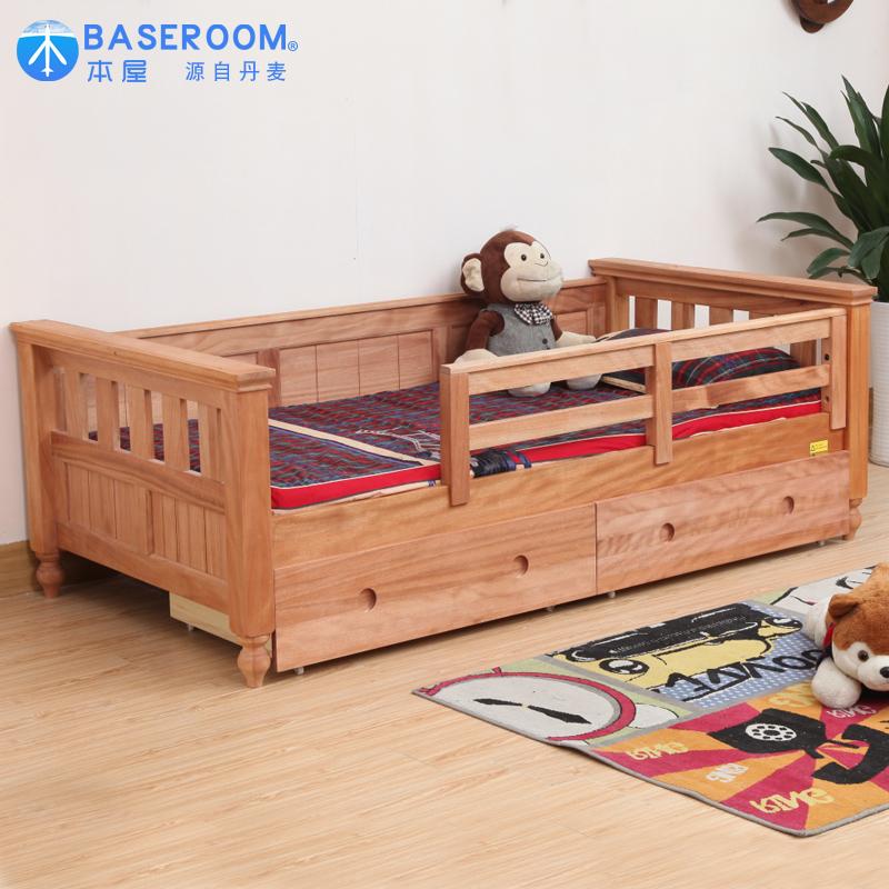 本屋定制实木美式儿童床带护栏可拆男孩老人单人床金丝檀木沙发床
