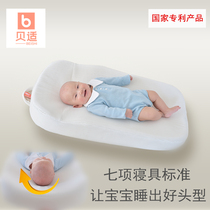Bedouin Baby Mattress Newborn baby latex mattress anti-bias anti-spitting milk anti-snoring ramp mat Pillow