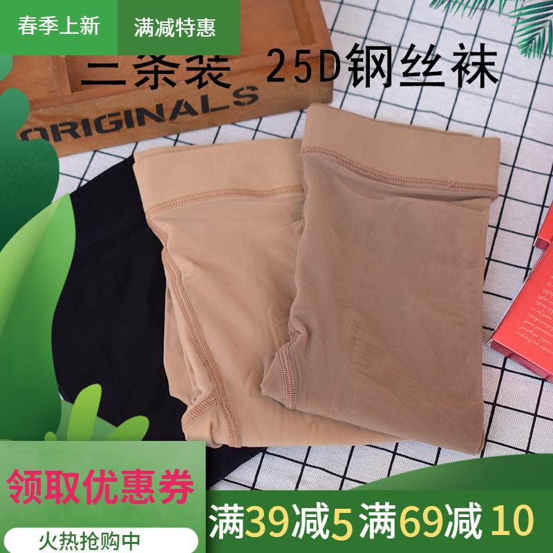 3双装25D面膜钢丝袜连裤袜防勾丝显瘦夏薄款黑肉色咖啡性感情丝纤