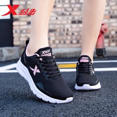 特步女鞋休闲鞋秋冬季网面透气鞋子秋季新款运动鞋女士轻便跑步鞋