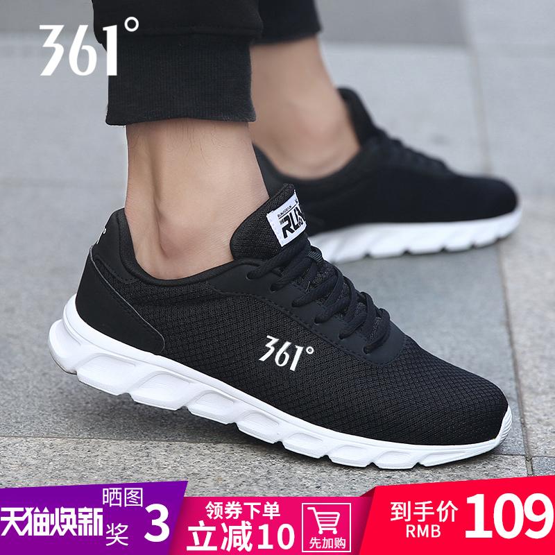 361运动鞋男鞋夏季男士网鞋黑色361度春季休闲鞋子网面透气跑步鞋