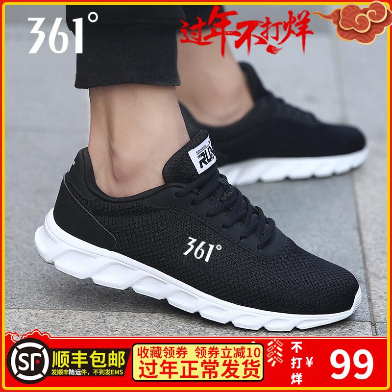 361运动鞋男鞋秋冬季黑色网鞋透气361度网面休闲鞋子男士跑步鞋男