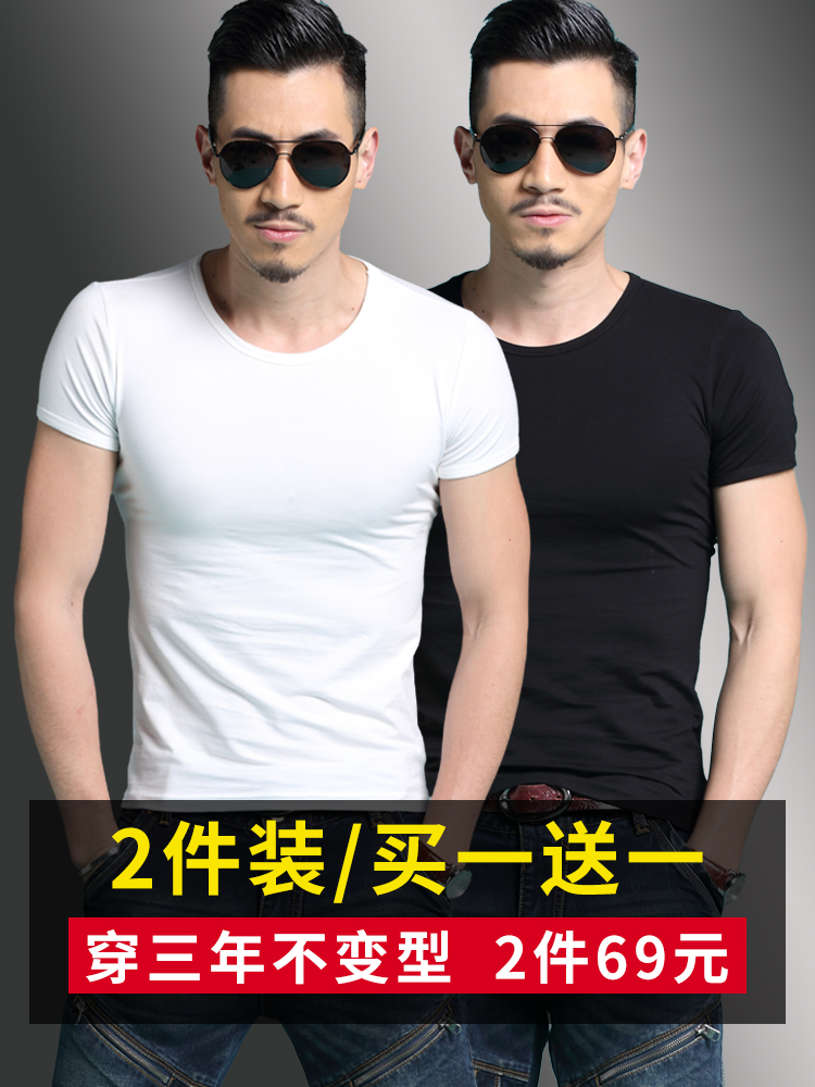 2件】男士短袖t恤修身体桖黑白纯白色精神紧身打底衫上衣服半袖丅