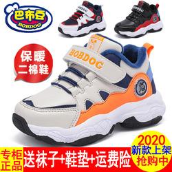 巴布豆童鞋加绒男童二棉鞋2020冬季新款保暖休闲棉鞋儿童运动鞋潮