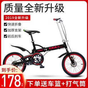 折疊自行車16/20寸變速減震超輕便攜成年人男女式兒童小學生單車