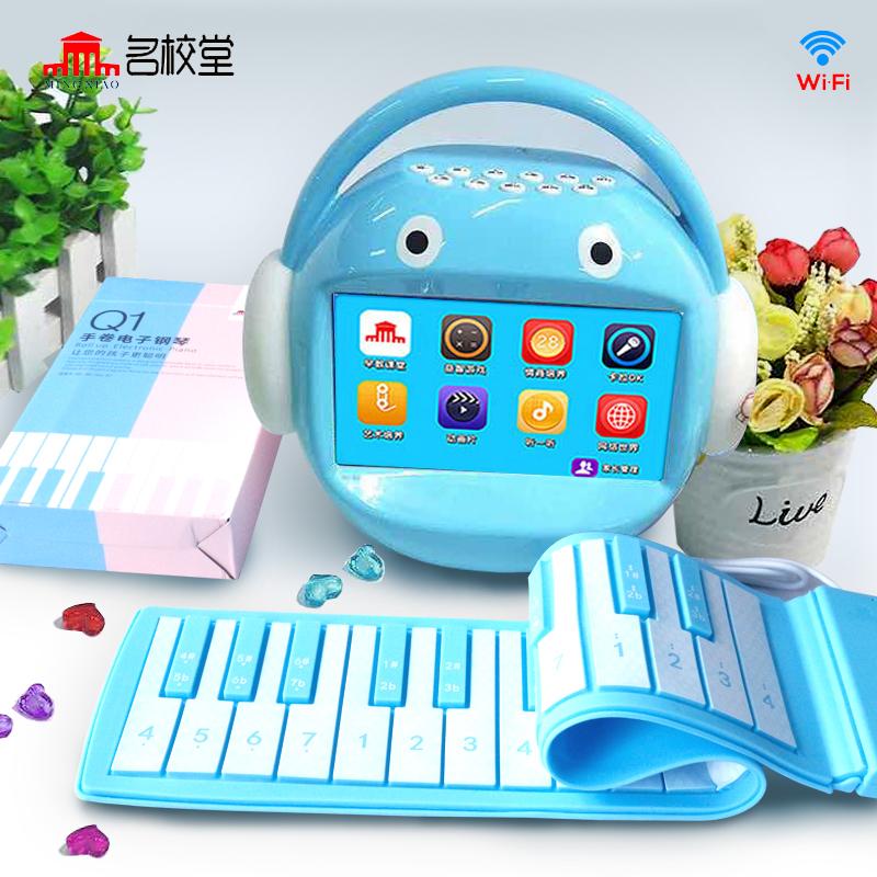 名校堂婴儿童早教机触摸屏可连wifi护眼宝宝故事机学习机0-3-6岁