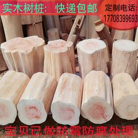 北欧原木树桩茶几凳树根凳根雕树头木墩原木墩树桩凳实木墩子包邮图片