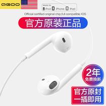 iPhonex七八6通用lightning线控ipad扁头maxxr入耳式正品手机耳塞x86si7piPhone7plus耳机原7苹果QGOO