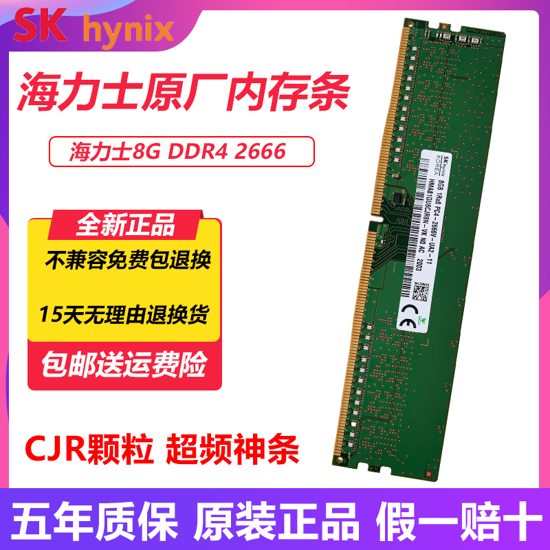 Оперативная память Артикул 607950190461