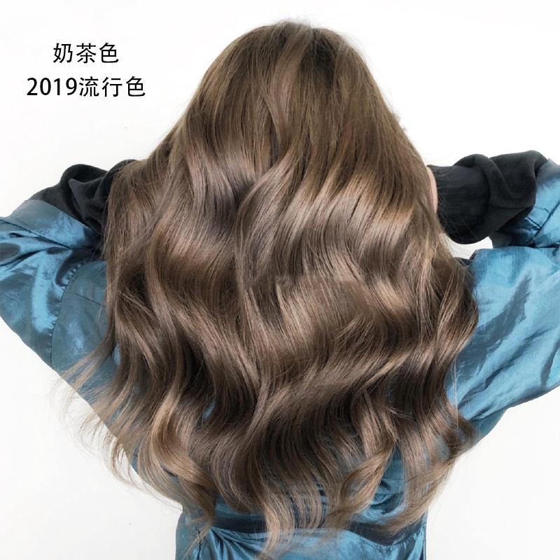 2018抖韱�9�jZ[Ru��像_网红染发剂膏男女20189抖音流行色自己染纯亚麻色奶茶