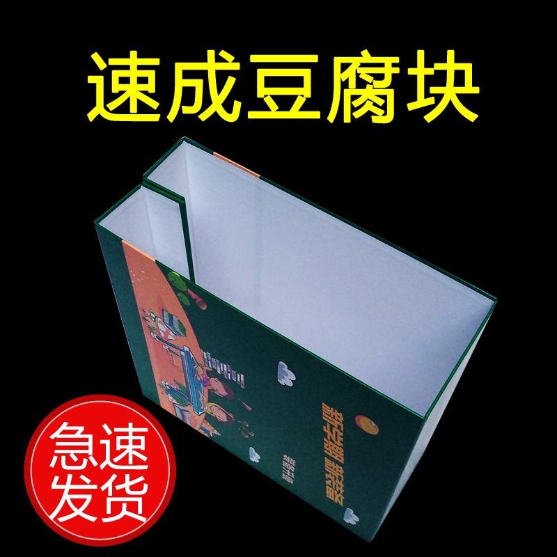 军训叠被神器学生宿舍懒人定型豆腐块标准标兵内务板被子模型夹板