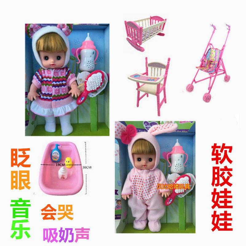 Интеллектуальные игрушки / Куклы Артикул 598540168235
