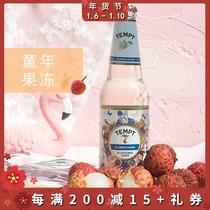 白熊喝喝诱惑7号接骨木啤酒丹麦原装进口精酿果味七甜酒tempt7c