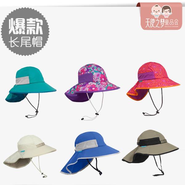 长尾款Sunday婴幼儿防晒太阳帽大檐遮阳帽速干便携百搭帽子