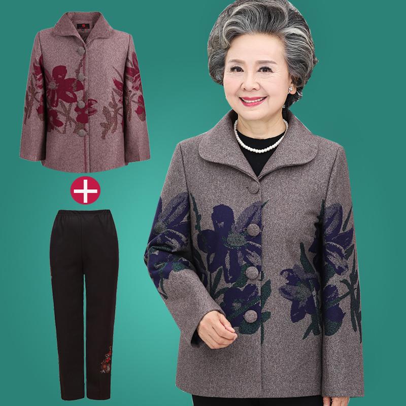 60-70岁奶奶装秋装外套中老年女装春装套装外衣80老人衣服妈妈