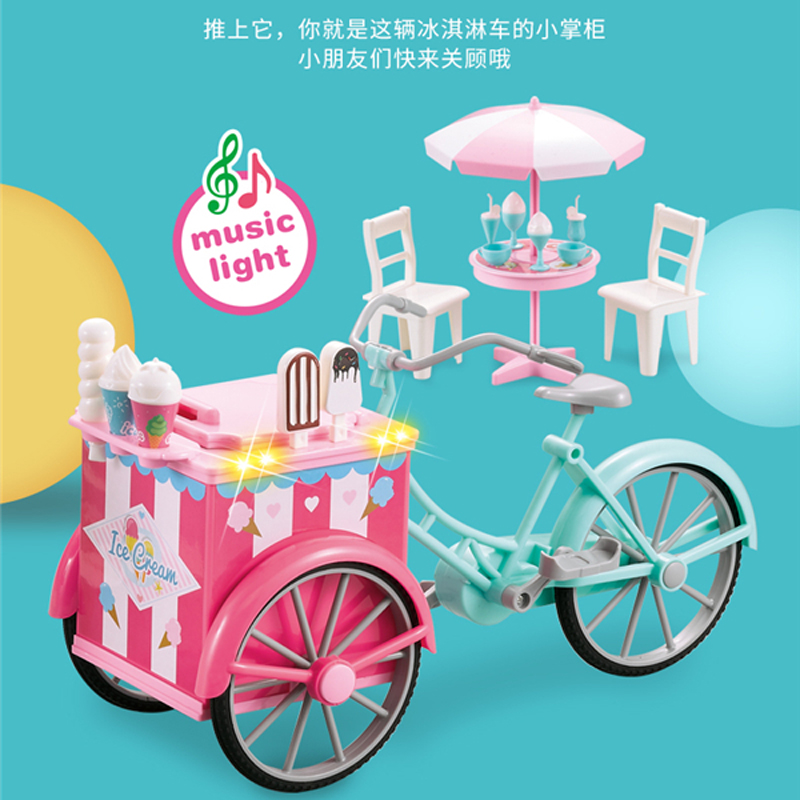 Outdoor three wheeled ice cream truck take out ice cream tricycle with light music accessories