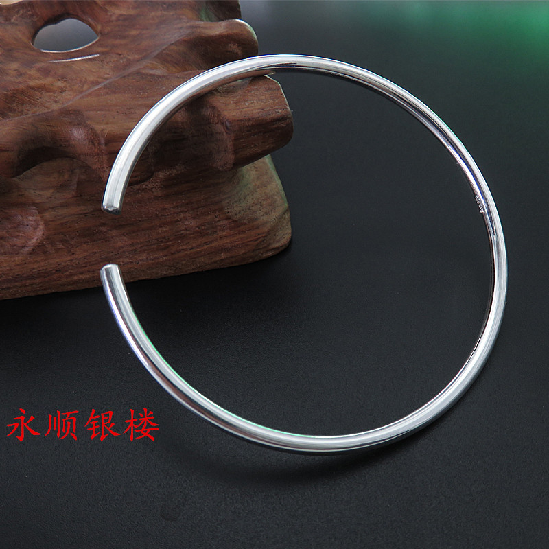 Pure silver 999 smooth face bracelet, foot silver fine, Korean silver, mens and womens aperture opening, simple and manual lovers