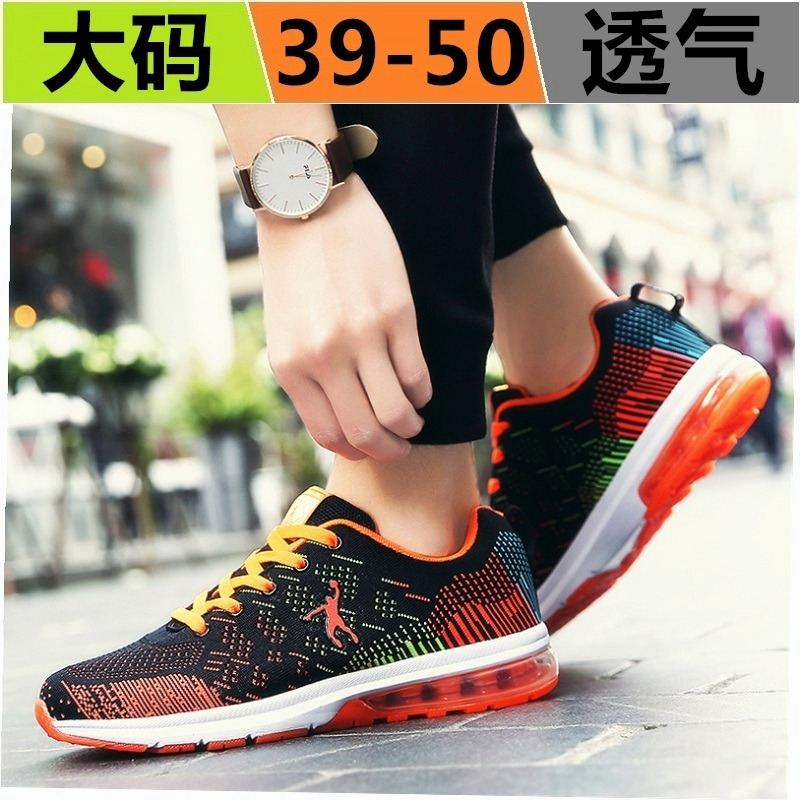 Jordan Gran mens shoes official summer extra large 45 sneakers 46 breathable 47 casual 48 plus large 49