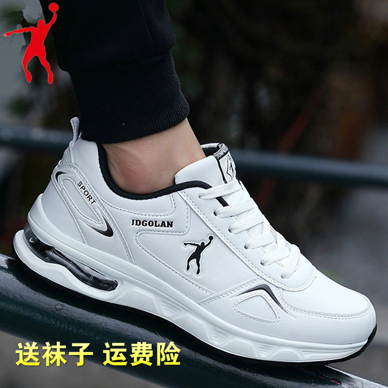 Jordan Gran spring and autumn mens shoes anti slip Leather Mens sports running leisure white waterproof travel shoes 361