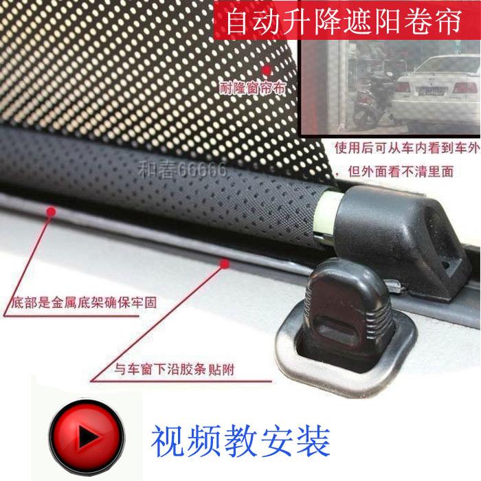 自動車の自動昇降カーテンの伸び縮み式の日除け車用日除けのカーテンV 52 V 65 V 73は日除けをします。