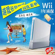 包邮原装全新wii u机家庭双人电视套装 will主机任天堂体感游戏机