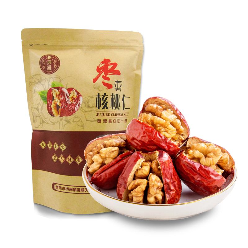 Five flavor roasted walnut, Qiansheng jujube, holding nut, 750g thin skin, hand peeling cream flavor, maternity nut, Shaanxi specialty