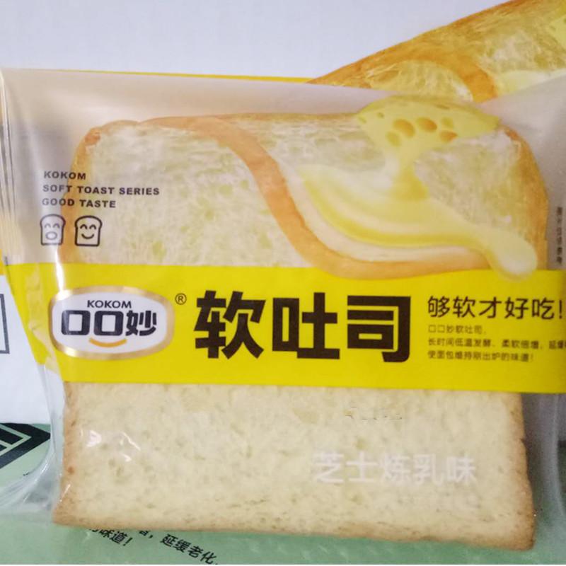 口の妙で柔らかいトーストのパン500 gチーズを詰めた朝食ケーキにサンドイッチの袋パンを注文します。
