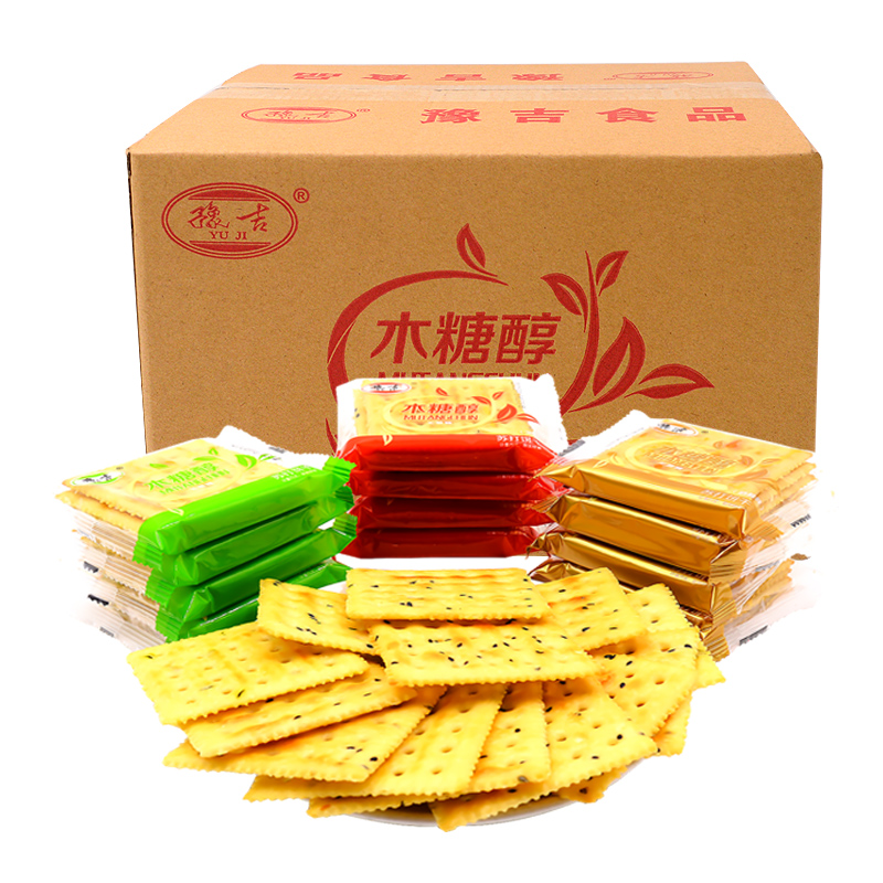 [Yuji] 2500g soda biscuits / box mixed breakfast biscuits / box net red snack package