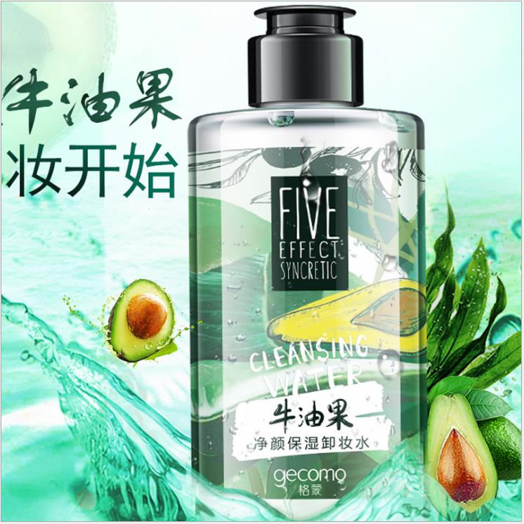 The manufacturer directly sells gemong avocado mild makeup remover Facial Deep Cleansing eye and lip makeup remover 100ml