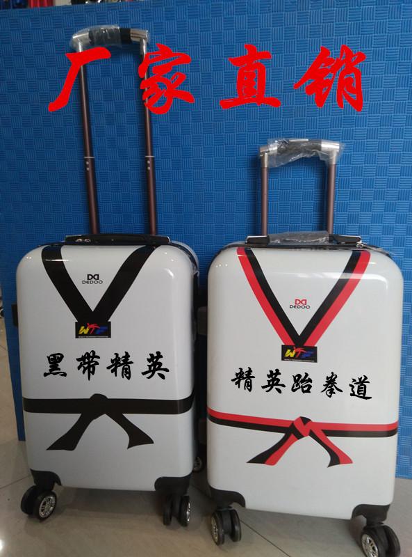 [跆拳道行李拉杆箱跆拳道背] пакет [拉杆] с замками [行李箱拉杆行李箱可印] слово