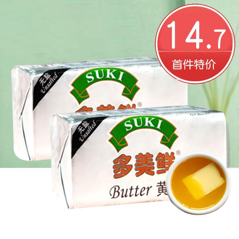 Масло для животных 200 г в оригинальной упаковке Импортированная сливочная сливочная лапша пакет Печенье тосты для выпечки