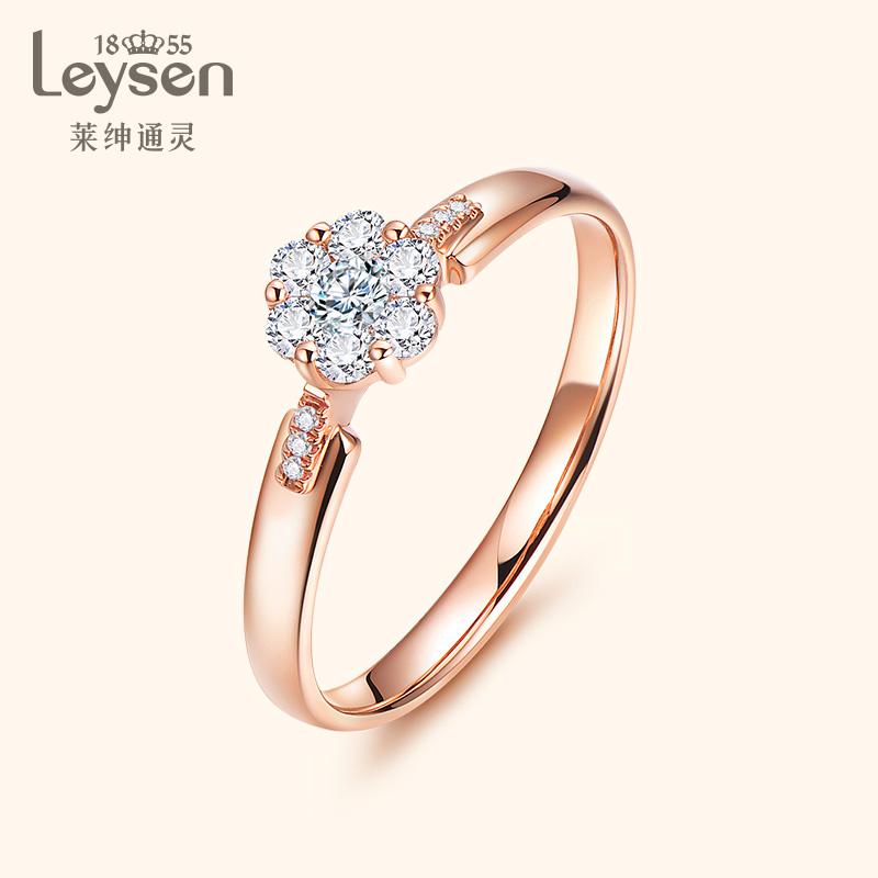 莱绅通灵珠宝 钻戒女 18K金戒指 求婚结婚 钻石戒指 群镶梦想之星