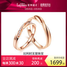 Leysen Lai Gentleman Tongling Jewelry Couple Diamond to Ring Girl K Golden Diamond Ring Qin Lan Wuqian with WE