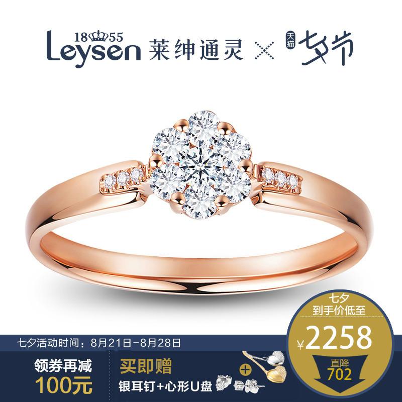 Tesiro через дух ювелирные изделия алмаз кольцо 18K золото выйти замуж бриллиантовое кольцо женщина просить порядок брак подлинный танабата изумруд моллюск карта