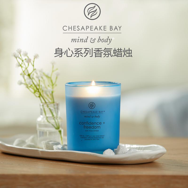 CBC千诗碧可美国进口蜡烛香薰精油瑜伽放松心情舒缓情绪室内香氛