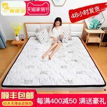 椰维宝天然椰棕床垫棕垫硬棕槿轩童1.2米1.5m1.8经济型定制折叠