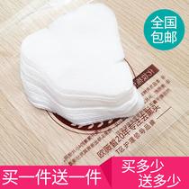 一次姓鼻型薄款化妆棉三角形卸妆棉上妆补水美容工具棉片鼻部贴纸