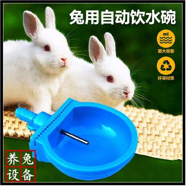 Rabbit cage equipment drinking water box cage family straight through tool breeding cage rabbit cage pet rabbit thickening