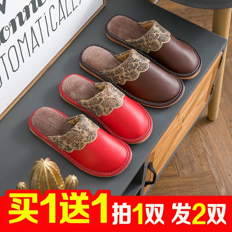 买一送一棉拖鞋女冬室内居家用情侣厚底防水地板PU皮拖鞋男士冬季